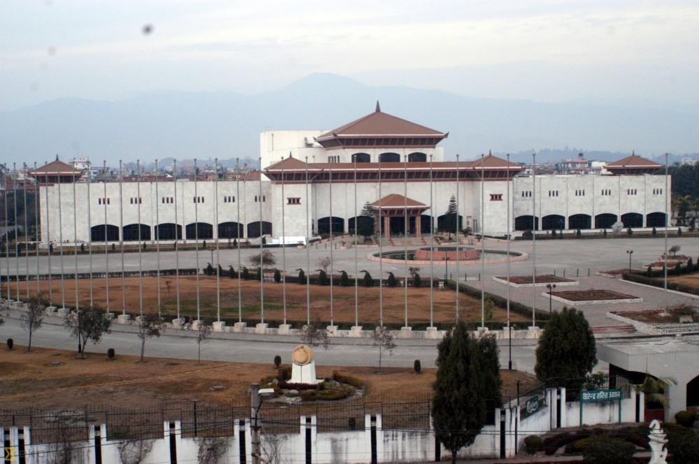 parliament_nepal